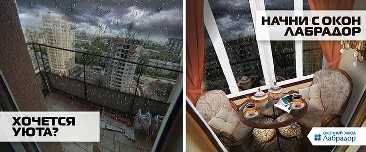 остекление балконов спб под ключ цена